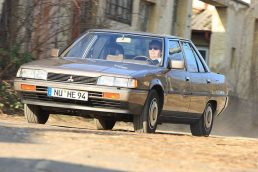 Remembering Mitsubishi Cars From the 1980s 16
