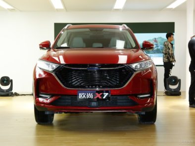 Changan Considering to Introduce New Cars in Pakistan 2