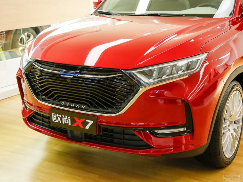 Changan Considering to Introduce New Cars in Pakistan 1