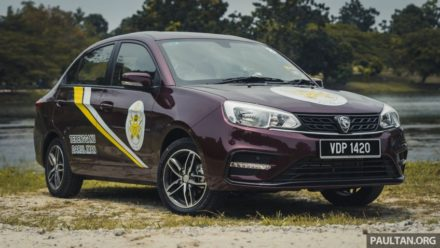 Geely Backed Proton Continues to Climb to Success 5