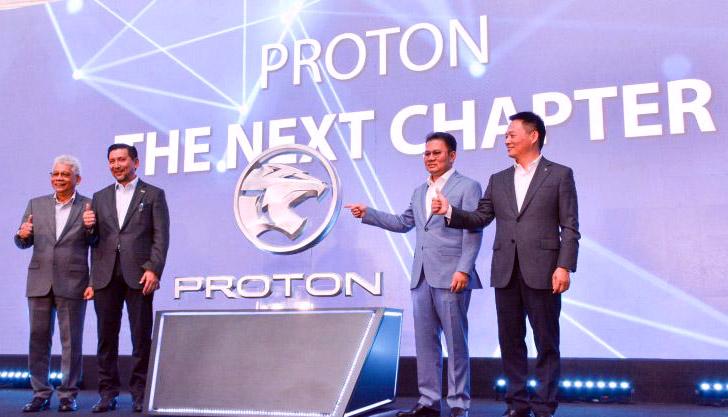 Proton Reveals New Logo- Frees the Tiger 3