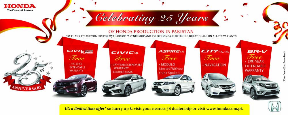 Honda Atlas Celebrating 25 Years in Pakistan 1