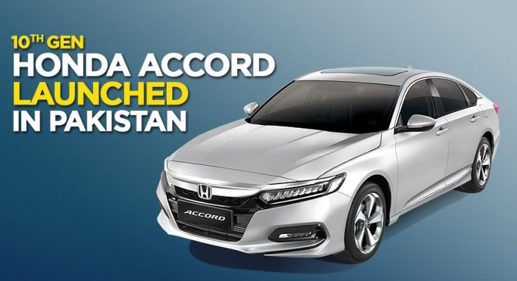 Honda Launches 10th gen Accord in Pakistan 1