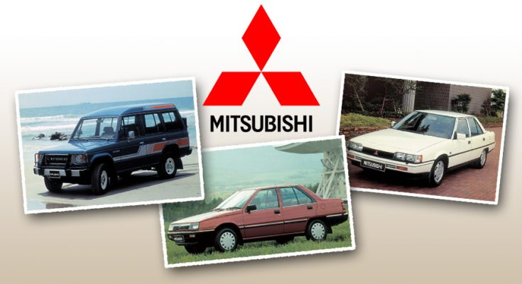 Remembering Mitsubishi Cars From the 1980s 1