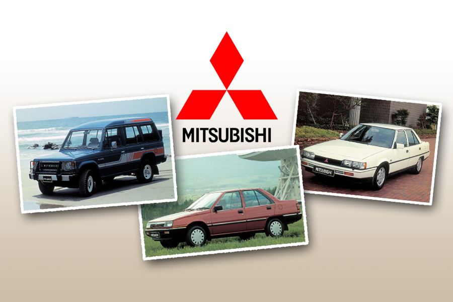 Remembering Mitsubishi Cars From the 1980s 2