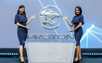 Proton Reveals New Logo- Frees the Tiger 13