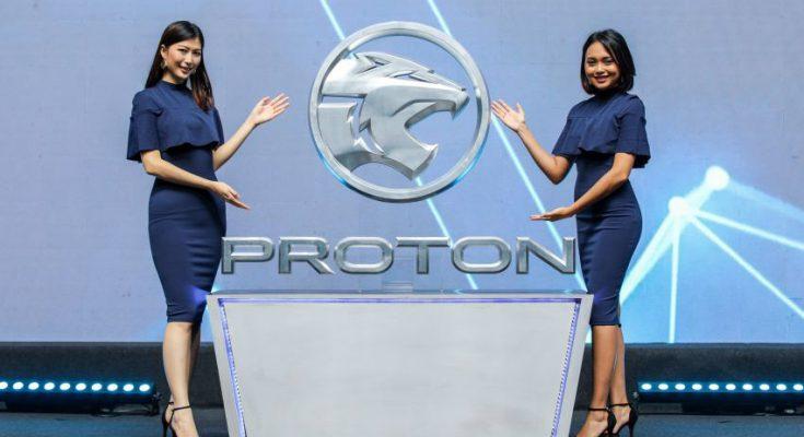 Proton Reveals New Logo- Frees the Tiger 1