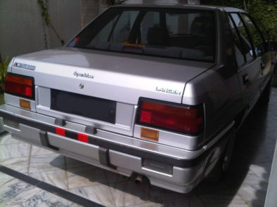 Remembering Mitsubishi Cars From the 1980s 23
