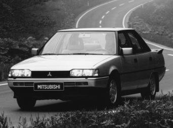 Remembering Mitsubishi Cars From the 1980s 18