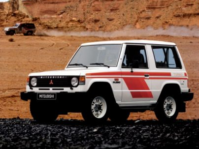 Remembering Mitsubishi Cars From the 1980s 4