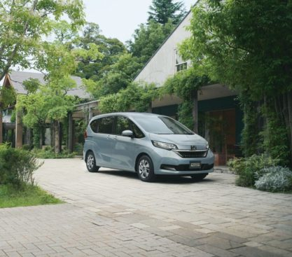 Honda Freed Gets a Facelift and a New Trim 5