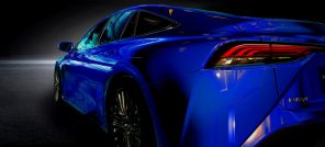 Toyota's New Car can Run on Hydrogen from Cow Manure 6