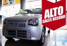 Alto 660cc Breaks Highest Monthly Sales Record 5