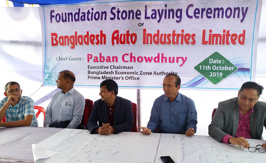Construction Work of Bangladesh's First Electric Vehicle Plant Begins 1
