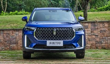 FAW All Set to Launch New Flagship Bestune T99 SUV 13
