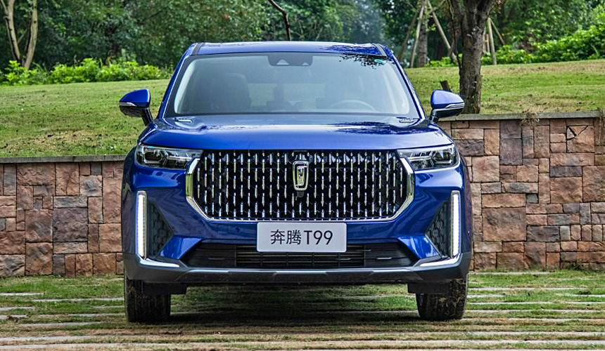 FAW All Set to Launch New Flagship Bestune T99 SUV 2