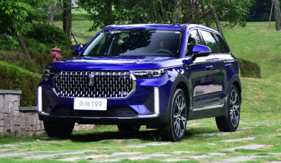 FAW All Set to Launch New Flagship Bestune T99 SUV 8