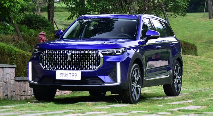 FAW All Set to Launch New Flagship Bestune T99 SUV 1