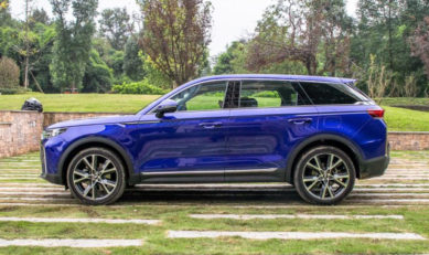 FAW All Set to Launch New Flagship Bestune T99 SUV 9