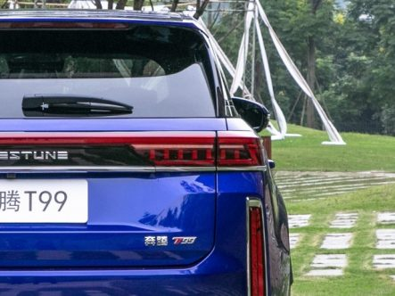 FAW All Set to Launch New Flagship Bestune T99 SUV 12