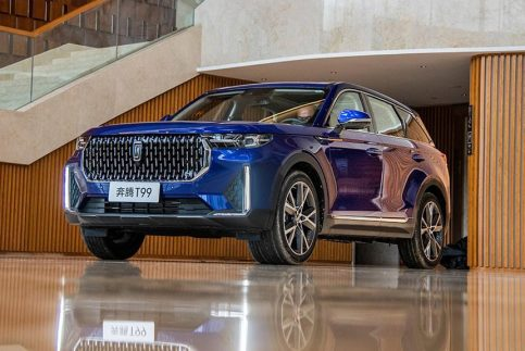 FAW All Set to Launch New Flagship Bestune T99 SUV 4