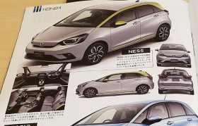 2020 Honda Fit/Jazz Leaked Ahead of Debut 7