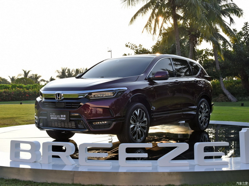All New Honda Breeze Launched in China 7