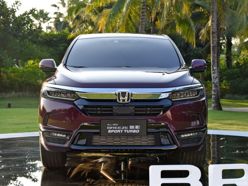 All New Honda Breeze Launched in China 4