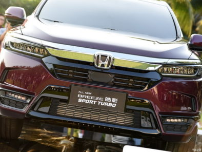 All New Honda Breeze Launched in China 5