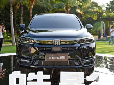 All New Honda Breeze Launched in China 10