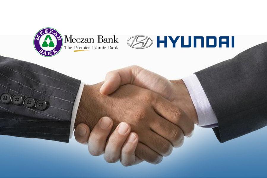 Meezan Bank and Hyundai Nishat Sign MoU for Priority Financing of Hyundai Commercial Vehicles 5