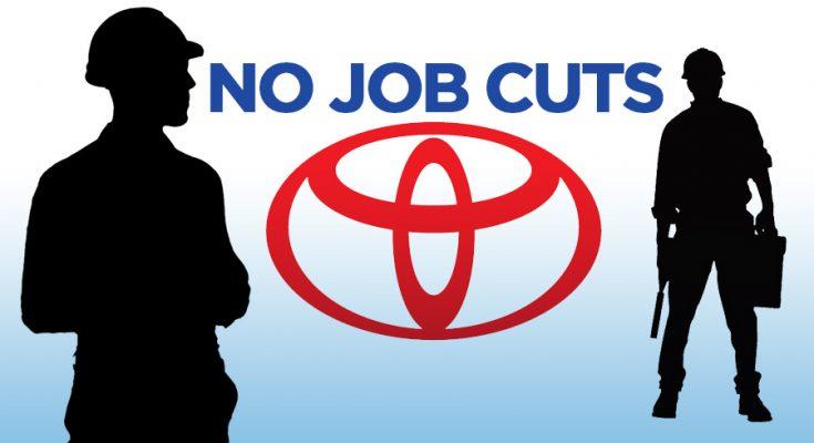 No Job Cuts Says IMC 1