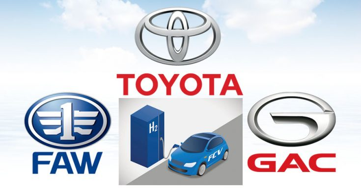 Toyota to Develop Fuel Cell Vehicles with FAW and GAC 1