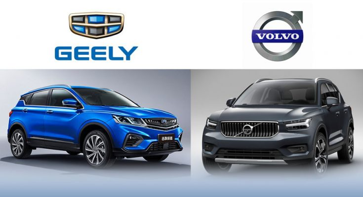 Volvo Cars to Merge its Traditional Engine Business with Geely 2