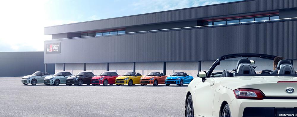 The New Daihatsu Copen GR Sport 13