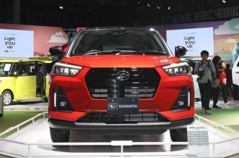 Daihatsu Previews New Compact SUV at 2019 Tokyo Motor Show 14