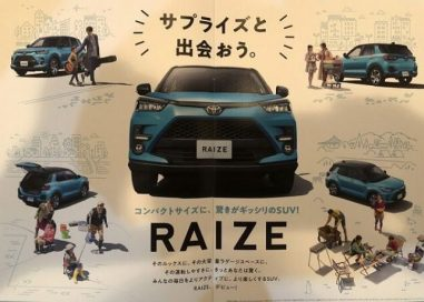 Toyota Raize/ Daihatsu Rocky Details Leaked Ahead of Debut 4