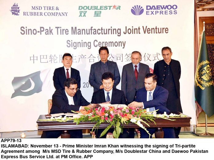Daewoo Express Signs JV Agreement with Double Star Tires China 1