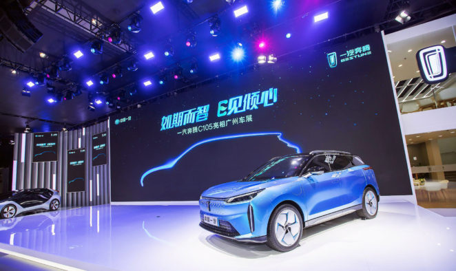 FAW Unveils Bestune C105 SUV at 2019 Guangzhou Auto Show 1