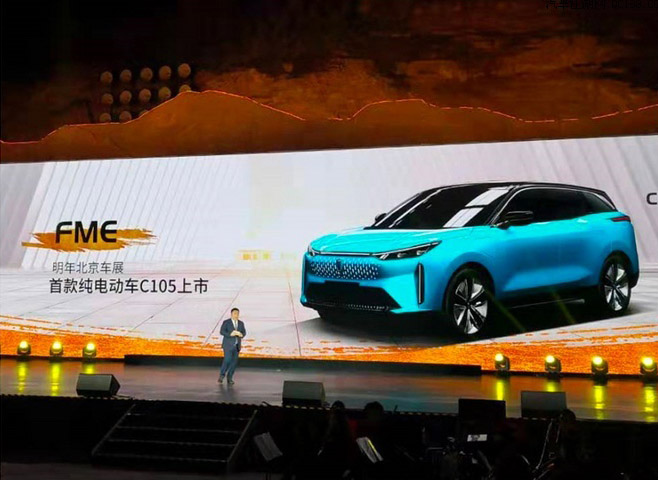 FAW Unveils Bestune C105 SUV at 2019 Guangzhou Auto Show 14