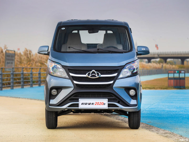 2020 Changan Star Commercial Pickup Launched in China 1