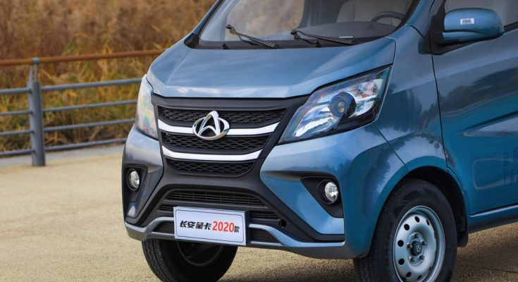 2020 Changan Star Commercial Pickup Launched in China 2