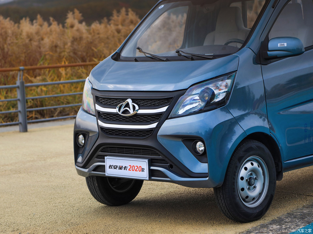 2020 Changan Star Commercial Pickup Launched in China 9