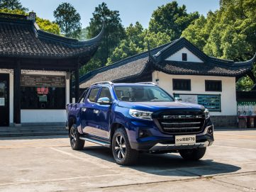 Changan Officially Launches Kaicene F70 Pickup Truck in China 16