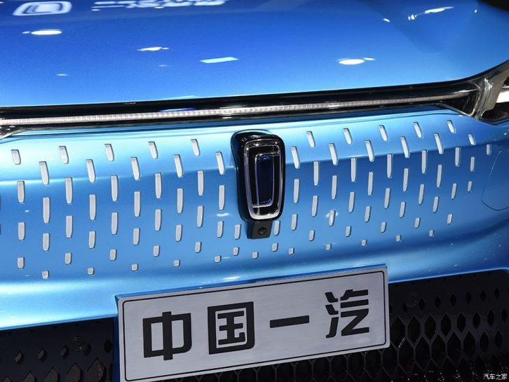 FAW Unveils Bestune C105 SUV at 2019 Guangzhou Auto Show 16