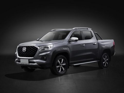 Changan Officially Launches Kaicene F70 Pickup Truck in China 14
