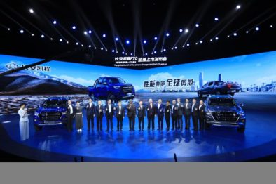 Changan Officially Launches Kaicene F70 Pickup Truck in China 2