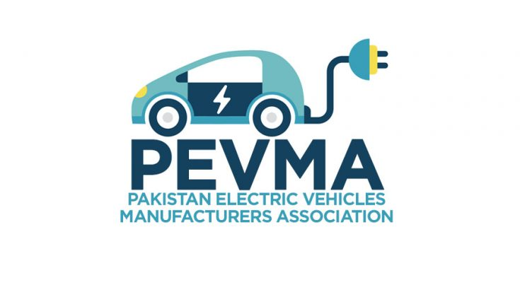PEVMA Established to Promote Induction of Electric Vehicles 1