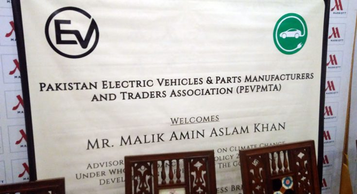 Press Briefing on Electric Vehicles in Pakistan by PEVMA 1