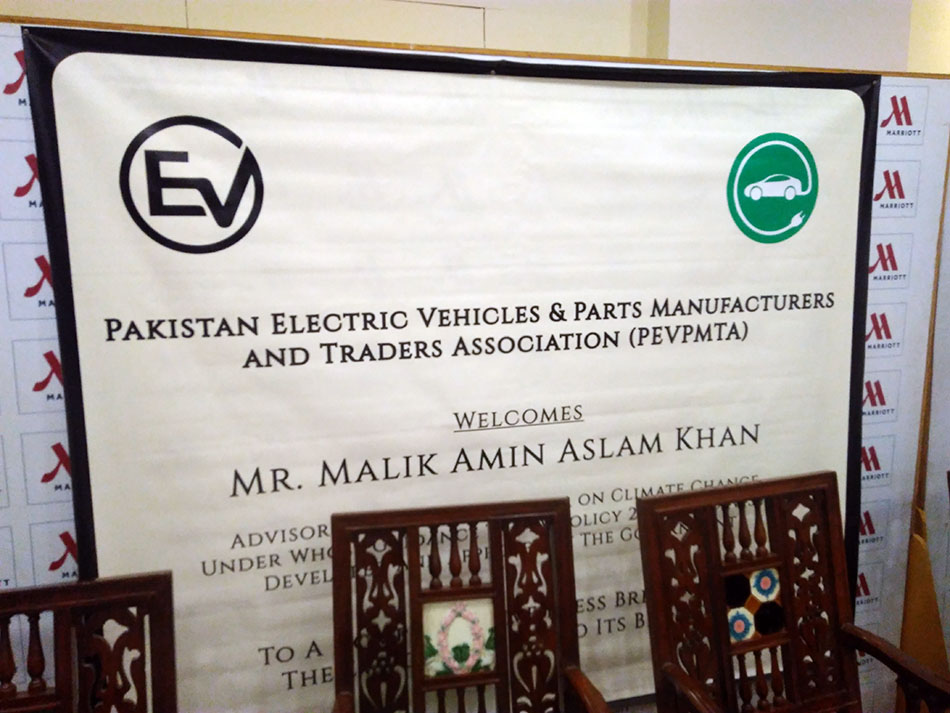 Press Briefing on Electric Vehicles in Pakistan by PEVMA 9